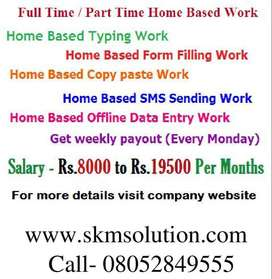 Part Time Data Entry Jobs From Home