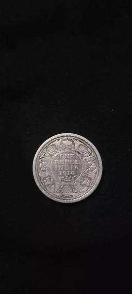 George 5 king emperor 1914 coin
