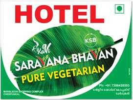 Kavi Saravana bhavan