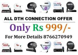 Tata Sky Hd Box New Connection ! Airtel Dth ! Dish Tv ! Tatasky !