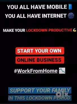 Work with your Android Mobile from Home