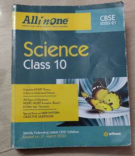 Class 10 CBSE Books Set