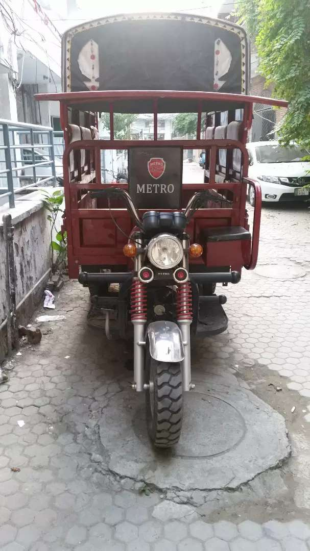 Applied For Metro Loader 0