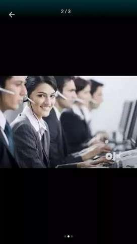 Tele -caller