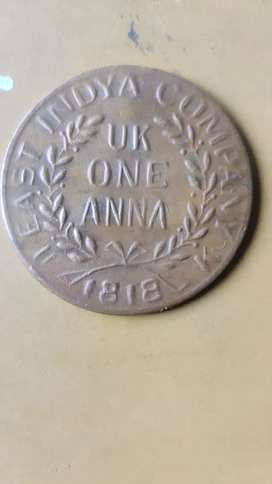 Old coin 1818