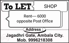 To - Let shop for rent JAGADHRI Gate Ambala city opposite Post Office