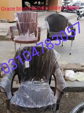 For garden use, office use, home use all quality chairs tables avlbl