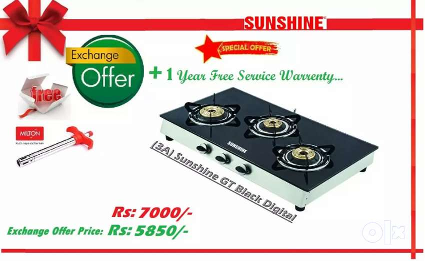 New Gas Stove (Exchange) + Gas stove Service + Gas pipe line works