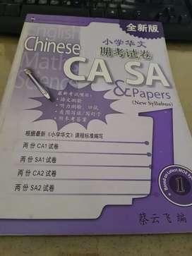 Buku mandarin soal ujian edisi 1