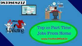 ₹ 14000 - 23000 | Weekly Part Time/ Full Time/ Home Based Work- No Tar