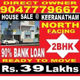 HOUSE FOR SALE AT SARAVANAMPATTI