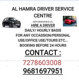 AL HAMRA DRIVER SERVICE CENTER