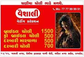 Chaniya choli bhade malse
