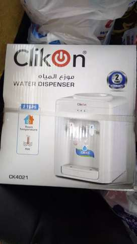 Small Water Dispenser (Hot &Normal)50% Off