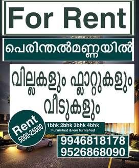 For Rent   perinthalmanna &angadipuram