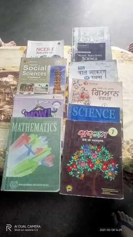 7th Class Books and 2 Guid