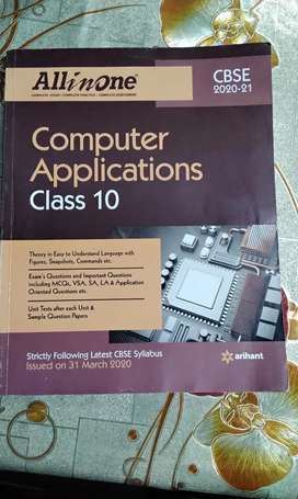 Class 10 All in one Book Computer 2020-21