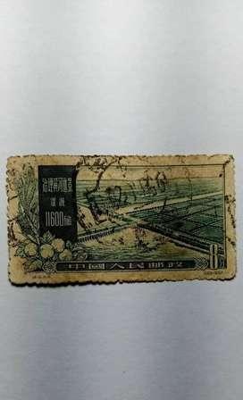 Perangko china sungai kuning langka tahun 1957