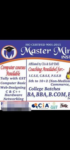 All study K.G to graduation all study complete available here