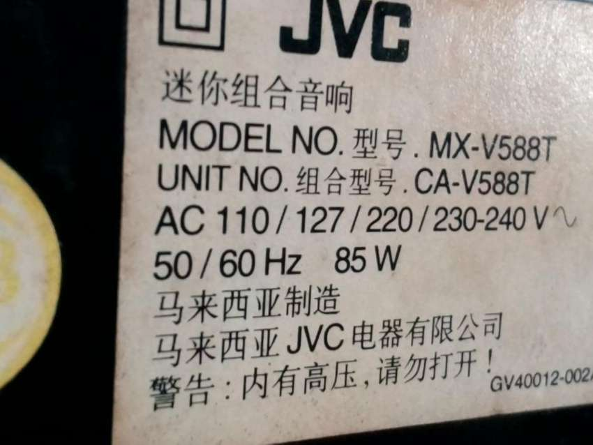 JVC Build Up Amplifier, Radio digital, AUX, EX preset, Ex Bass, Japan 0
