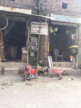 Commercial Shops for sell
