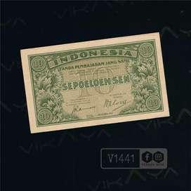 V1441 Uang Kuno Pecahan 10 Sen Federal II Tahun 1947