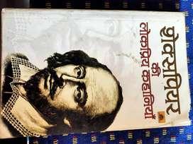 शेक्सपियर की लोकप्रिय कहानिया