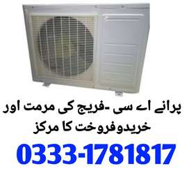 Ac cooler fridge All type Services Avaliable in ISB