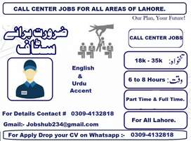 Call Center in All Lahore