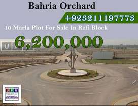 10 Marla Plot For Sale In Rafi Block, Sector E,  Bahria Town Lahore