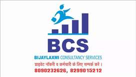 Job available for female office assistance in Varanasi