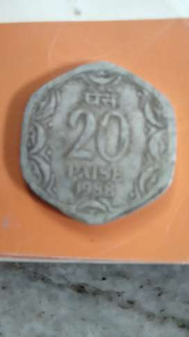 Old 20 paise coin