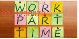 Vacancy for office in india / join our team work