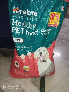 Himalaya pet food chicken&rice