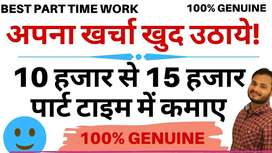 Home Based Data Entry Jobs with earning potential of 1000 to 9000 WEEK