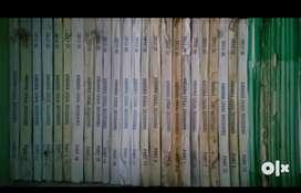 ALD 2012 legal books