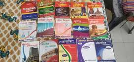 Ssc/railways books/kd campus and mother's coching centers books