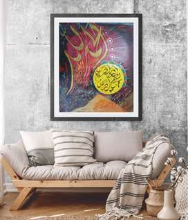 Home Decoration, Islamic Calligraphy for sale