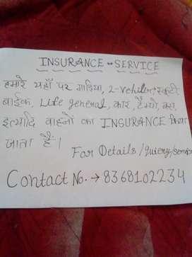 gadiyo ka insurance