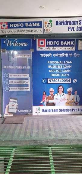 personal loal , business loan, home loan