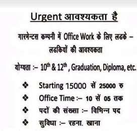 Work requirements