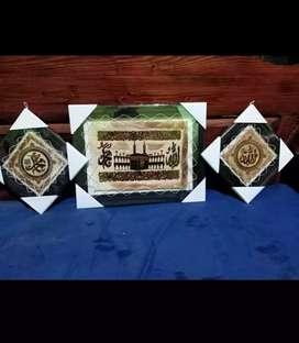 Grosir Kaligrafi Arab Kulit Kambing Utk Aceh Barat Daya