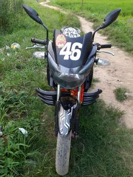 Good bike apachi