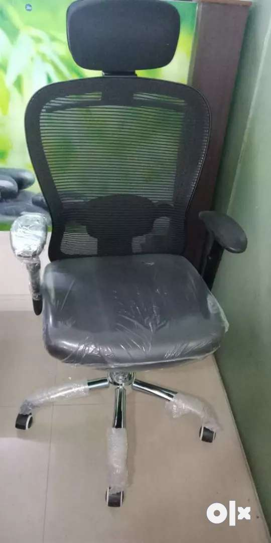 New MD CHAIR with Head Rest 0
