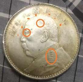 Fat man 7 characters silver dollar