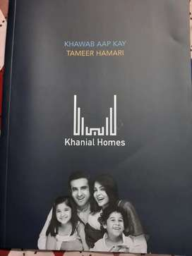 50% Discount Khanial home's File