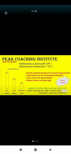 9-10 Maths/science, 11-12 maths coaching for CBSE boards