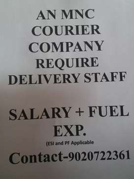 Required Delivery staff for MNC courier company