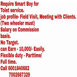 Require Smart Male Candidates for Tolet service, Salary-10,000/-+