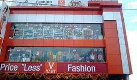 V- Mart Showroom Fresher Job Hiring - अनपढ़ से ग्रेजुएट सभी मान्य
